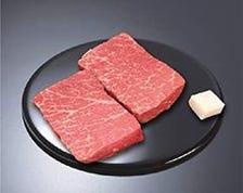 『黒毛和牛・日高見ステーキ』メインのコース(2時間飲み放題付)5300円