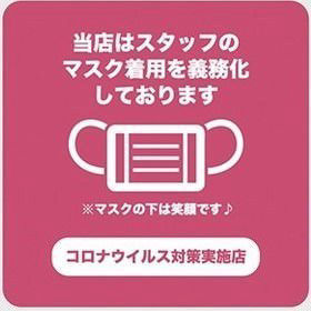 肉VS魚 個室居酒屋 肉浜 新橋店  メニューの画像