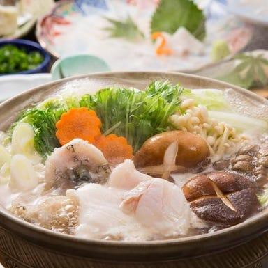 肉VS魚 個室居酒屋 肉浜 新橋店  コースの画像