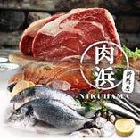 肉と魚のダブルを食べ放題&3時間飲み放題付で3,000円でご提供!