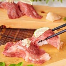 【肉派のあなた】肉寿司3種や和牛サイコロステーキの7品『肉コース』2h飲み放題付4400円⇒3300円