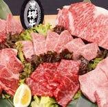 [黒毛和牛を食す] その日とびきりの肉を仕入れご提供しています
