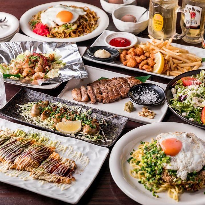 お好み焼きは勿論沖縄料理も楽しめる!?多彩な宴会コースをご用意