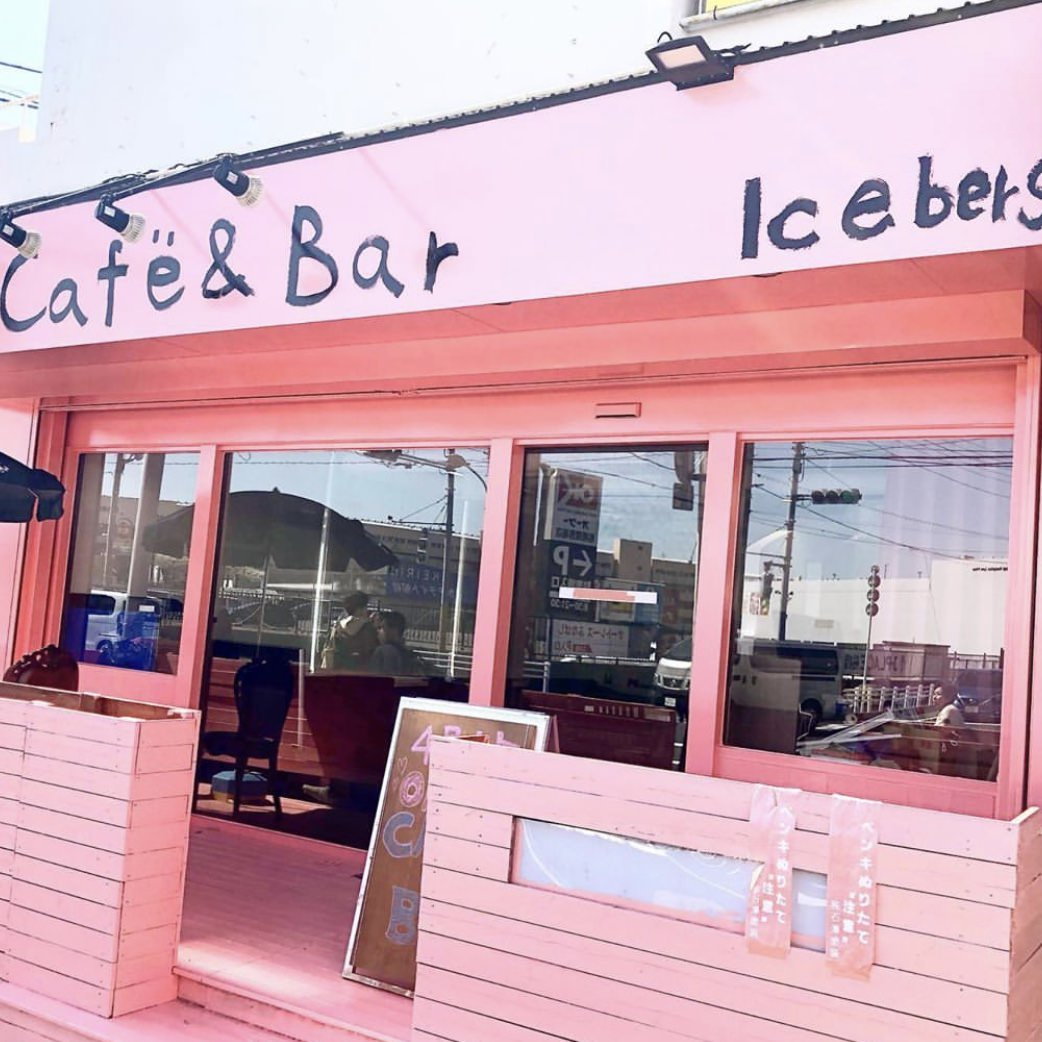 Cafe&Bar Iceberg