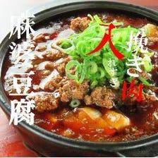 ◆290円~サイドメニューも充実◆