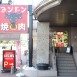 駐車場も完備、個室や貸切にも対応可能な藤沢の老舗焼肉店です。