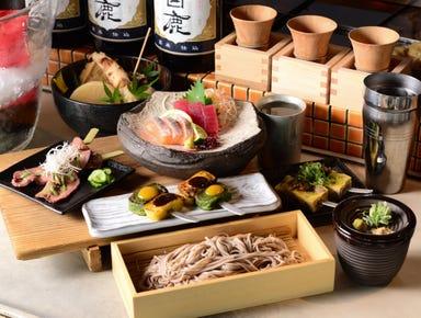 日本酒バル さわら (UMEKITA FLOOR) コースの画像