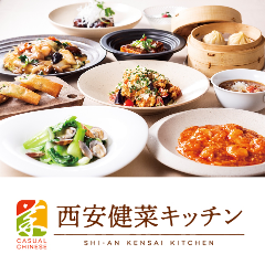 SHI-AN KENSAI KITCHEN Tamapurazaten