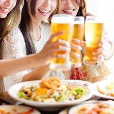 【お酒に自信あり】飲み放題の種類多