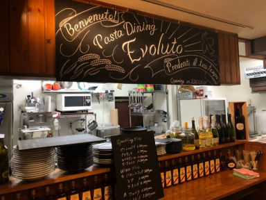 Pasta Dining Evoluto(エヴォルート)  こだわりの画像