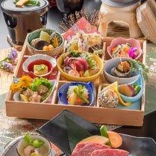 【限定20食】 ふじ丸 松花堂旬彩膳