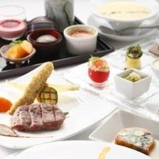 【menu D】前菜からお魚、お肉、フォアグラをお楽しみ頂ける贅沢コース