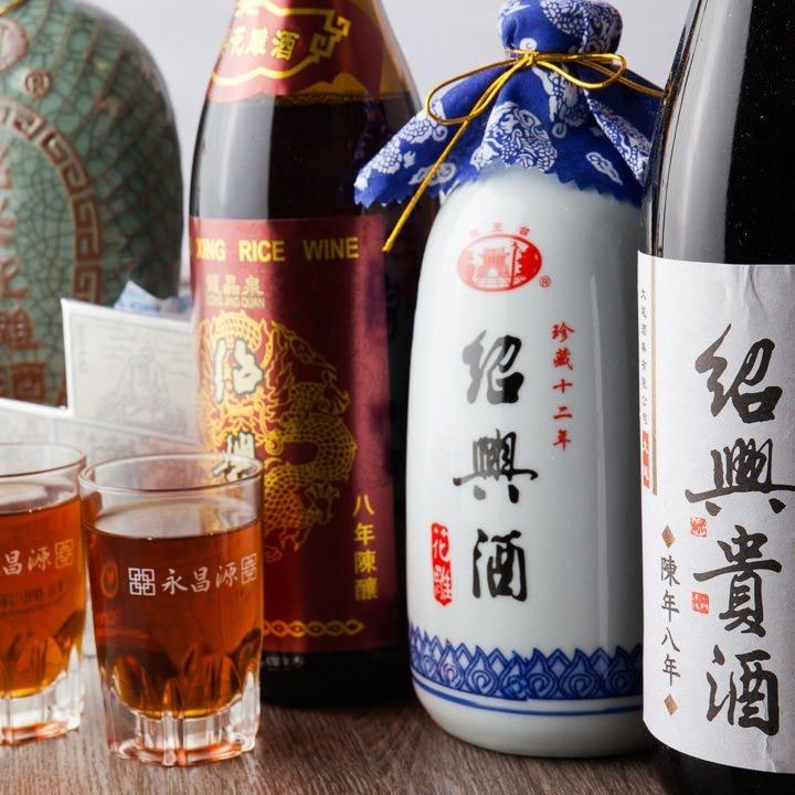 絶品中華料理にはやっぱり中国酒