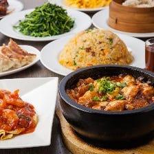 ☆半個室確約☆【料理のみ】北京ダックや牛ロース 高級食材が上質な宴を演出『贅沢コース』<全10品>