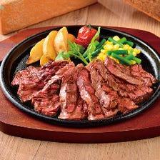 炭焼ハラミカットステーキ