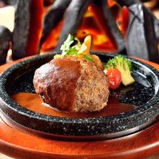 石焼ハンバーグ!&炭焼ステーキ!
