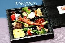 タカノ流・こだわりのフレンチお弁当