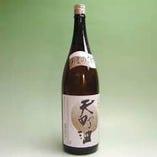 天野酒 (河内長野市)