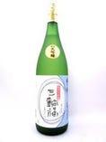 三輪福 (岸和田)