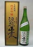 300年間、一心に作り続けている地酒『浪花正宗』