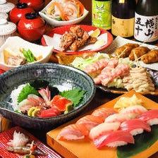 ■九州各地の郷土料理勢揃い