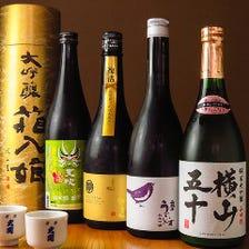 ■鹿児島焼酎と、厳選日本酒