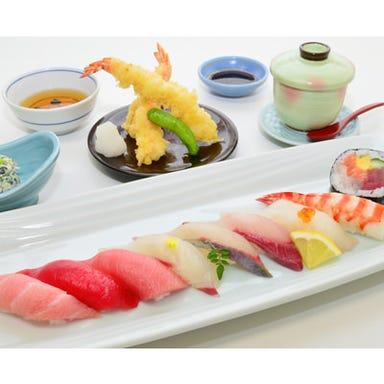 寿司割烹 寿司御殿 赤池本店 コースの画像