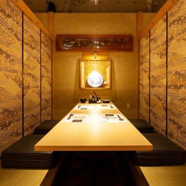 全席個室 居酒屋 九州和食 八州 宮崎橘通西店 こだわりの画像
