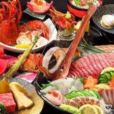 宴会もお任せ♪本格和食をご堪能