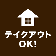グリル満天星 新宿店
