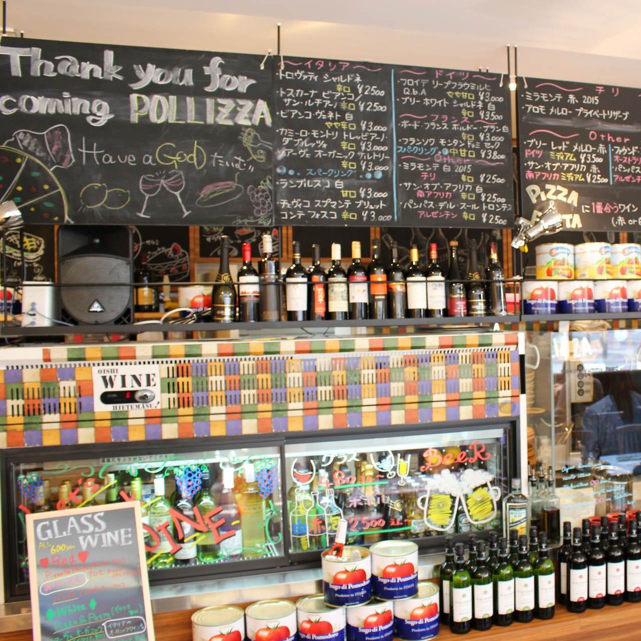 ◆PIZZA&PASTA専用ワイン◆