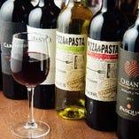 ポリッツアではPIZZA&PASTAに合う専用ワインを取り揃えてます。