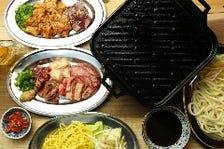 〆まで満喫コース料理