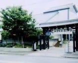しゃぶしゃぶ・日本料理 木曽路 瀬戸店