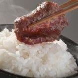 ジューシーなお肉にご飯が進みます。