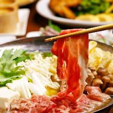 名物! かっぱと水菜のハリハリ鍋