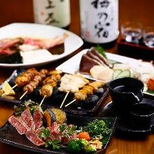 奈良食材を活かした宴会コース