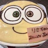 お誕生日にはサプライズケーキ