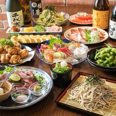 和食ダイニング 箸蔵  こだわりの画像
