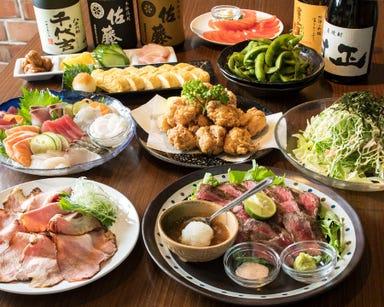和食ダイニング 箸蔵  コースの画像