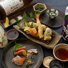 お造り・天ぷら6品を楽しむカジュアルコース『ふじ』3,500円(税抜)|飲み会・デート・お食事