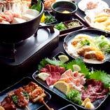 ●名物鍋宴会コース    ~飲み放題120分コース~    税込4280円→3980円