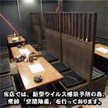 【最大30名様まで】OK半個室テーブル席!!