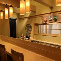 日本料理 是しん
