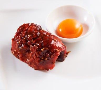 中野坂上 焼肉 ブルズ亭  メニューの画像