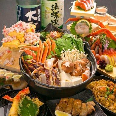 旬魚鮮肉×産地直営 北海道幾蔵 上野本店 コースの画像
