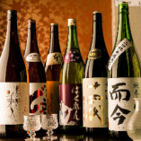 ◆幻の銘酒『十四代』も!厳選日本酒◆【北海道】