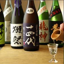 40種類を超える日本酒を常備