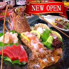 旬魚鮮肉×産地直営 北海道幾蔵 上野本店