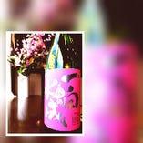 秋田県内限定酒を始め、常時希少な地酒を提供!